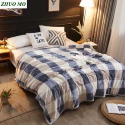 毛布ブランケットダブルオールシーズン暖かい寝具吸湿発熱軽量ランキング洗える柔らかい200cm * 230cm防臭チェック柄