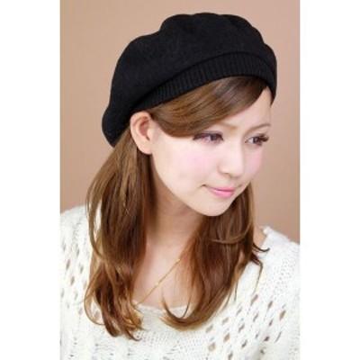 帽子 レディース レディス ベレー帽 バスクウール ベレー リブ使いがかぶりやすく ほどよいボリューム感 ブラック 黒