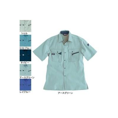 バートル 6025 半袖シャツ M ネイビー3 かっこいい おしゃれ 作業服 作業着 春夏用