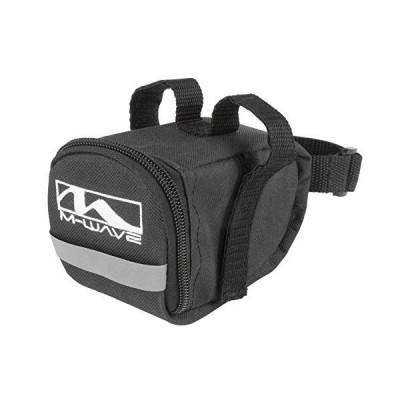 MWave Tilburg S Seat Bag