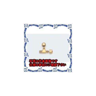 【代引不可】TASCOタスコ 片オスフレアチーズPT1/4X1/4(1ケ) TA260C-2 [TAS0967]