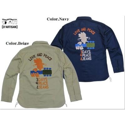 長袖ワークシャツ ウッドストックモチーフ 刺繍 5544 STUDIO D'ARTISAN ステュディオ・ダ・ルチザン アメカジ 商品入れ替えの為、在庫処分!
