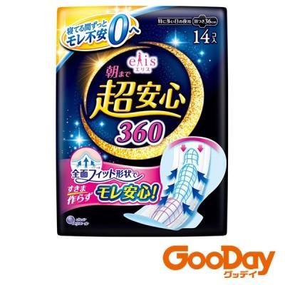 大王製紙 エリス朝まで超安心360 (特に多い日の夜用)羽つき14枚