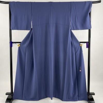 色無地 名品 落款 梶山伸 藍色 袷 身丈163cm 裄丈67cm M 正絹 中古