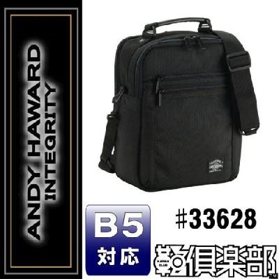 ショルダーバッグ メンズ 斜めがけ 2WAY 2ルーム キャリー対応 縦型 ビジネスバッグ B5 KBN33628