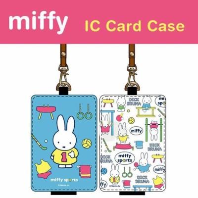 ミッフィー miffy sports ICカードケース パスケース 定期入れ カード ブルー ホワイト スポーツ かわいい キャラクター うさぎ