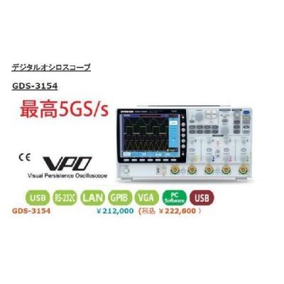 インステック  デジタルオシロスコープ GDS-3154