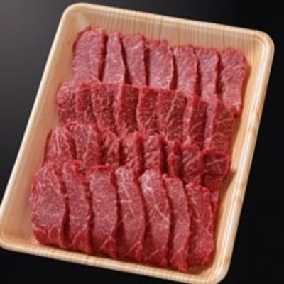 飛騨牛 モモ 焼き肉用 900g