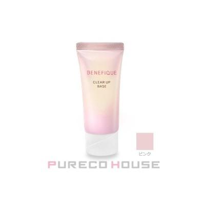 資生堂 ベネフィーク クリアアップベース (化粧下地) SPE25・PA++ 30g #ピンク【メール便は使えません】