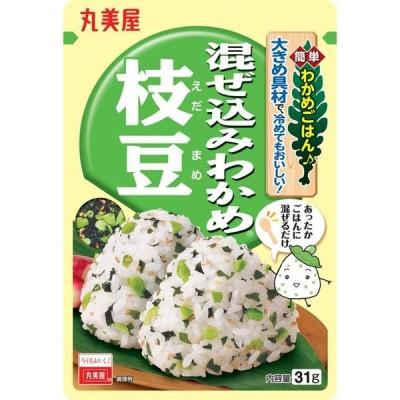 丸美屋 混ぜ込みわかめ 枝豆 31g