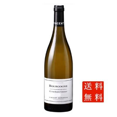 お歳暮 ギフト ワイン ブルゴーニュ・ブラン キュヴェ・サン・ヴァンサン / ヴァンサン・ジラルダン 白 750ml 12本 フランス 送料無料