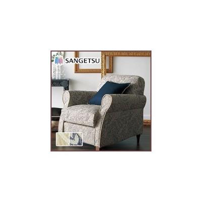 椅子生地 サンゲツ 椅子張り生地(ファブリック) Authentic カシミール*UP257/UP258