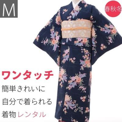 着物 レンタル セット M ワンタッチ 簡単 紺・束ね熨斗