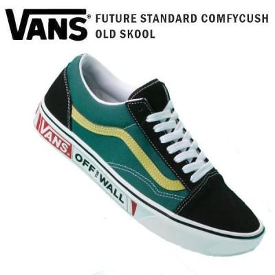 バンズ  VANS Old Skool FutureStandard メンズ スニーカー シューズ スケシュー スケートボード