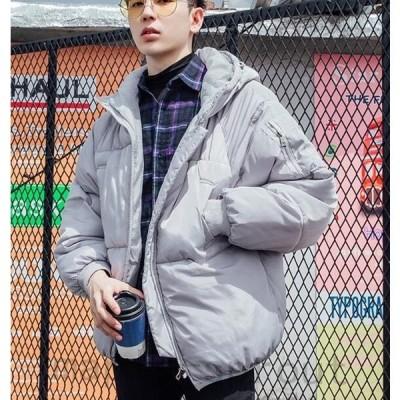 /メンズダウンジャケット/アウター男中綿ダウンジャケットショート丈 ゆったり 中綿コート/カジュアルフード付き/かっこいい/コート 防寒 秋冬