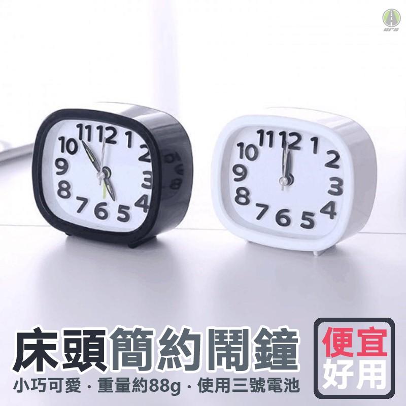鬧鐘 時鐘 台灣公司附發票 學生 糖果 貪睡鬧鐘 時鐘 鬧鐘 聰明鐘 贈品 生日禮物 URS