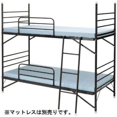 スチールフレーム2段ベッド IBS-203