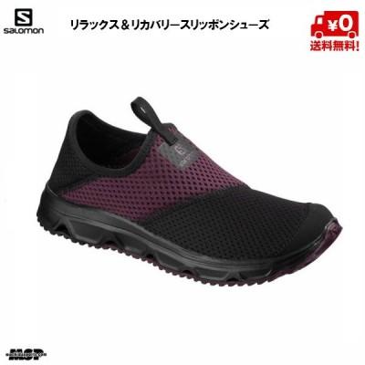 サロモン SALOMON リカバリースリッポンシューズ RX MOC 4.0 W レディース [L40674100]