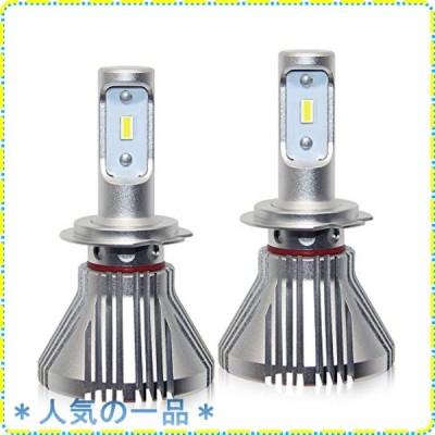 H7 LED ヘッドライト 車検対応 ロービーム ハイビーム 4800K サンライト 電球色 8000lm 高輝度 明るい ファンレス ノ
