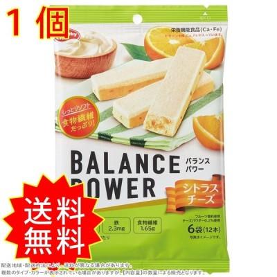 ヘルシークラブ バランスパワー シトラスチーズ 6袋(12本)入 ハマダコンフェクト 通常送料無料