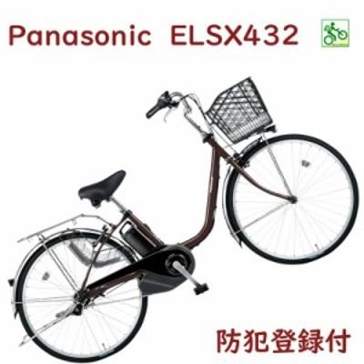 パナソニック ビビ・SX BE-ELSX432T2 チェスナットブラウン 24インチ 8A 2021年モデル 電動アシスト自転車