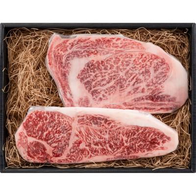 【おとりよせ】「和牛のルーツ」特選千屋牛ステーキ 400g