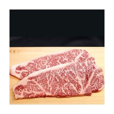 松阪牛 ステーキ贈り物(内祝い 御返し 結婚祝い 御祝 誕生日 プレゼント) お歳暮 肉 牛肉 は 松坂牛 三重松良で (サーロインステーキ