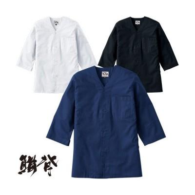 鳶服 上着 シャツ 桑和 SOWA INASE ダボシャツ 65011 作業服 秋冬 通年