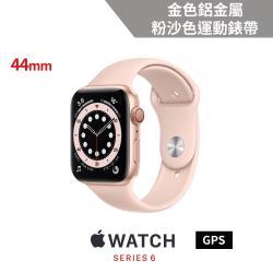 Apple Watch Series 6(GPS)44mm金色鋁金屬錶殼+粉沙色運動錶帶