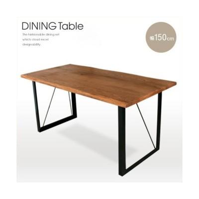 北欧アンティーク風 ダイニングテーブル 150cm 4人掛け gkw