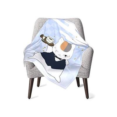 毛布 ひざ掛け ニャンコ先生 ブランケット もうふ 掛け布団 着る毛布 掛け毛布 ひざかけ フランネル ふわふわ 柔らかい 冷房対策 秋冬 軽量 抗菌