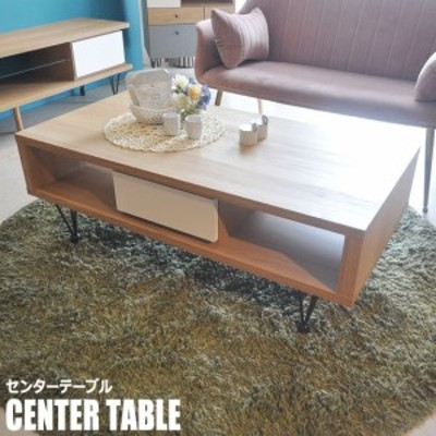 LUVIA ルビア センターテーブル (リビング 机 ロー カフェ 角型 引出し ナチュラル 北欧 ホワイト 白 グレー モダン)