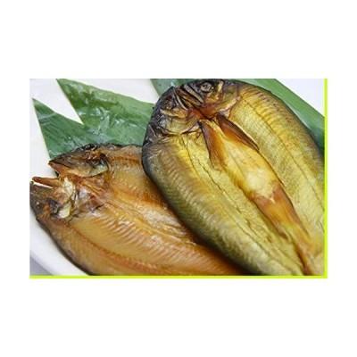 黄金 いぶり鮎 (養殖)