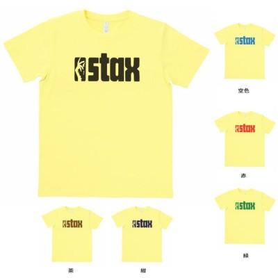 音楽・バンド・ロック・シネマ  Tシャツ  STAX イエロー