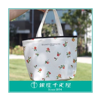 ホワイトデー 千疋屋 贈り物 ギフト Gift 銀座千疋屋 銀座千疋屋オリジナルトートバッグ