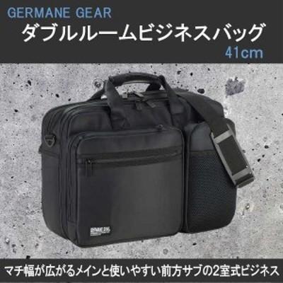ビジネスバッグ メンズ パソコン対応 ジャーメインギア ダブルルーム ビジネスに通勤に頼れる軽量・大容量 たっぷり詰め込める B4F 41cm