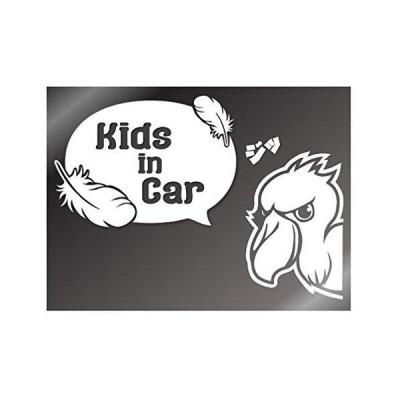 ひょっこりハシビロコウ カッティングステッカー デカール (白 Kids in Car)