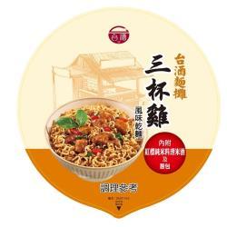 台酒麵攤 三杯雞風味乾麵(12 碗/箱)