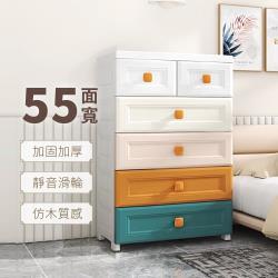 慢慢家居-55面寬-北歐仿木紋五層抽屜收納櫃