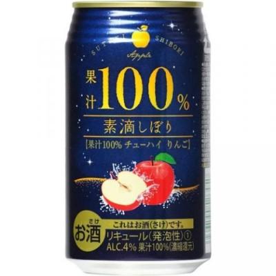 【ケース品】素滴しぼり 果汁100% りんご 350ml 4度 24本入り