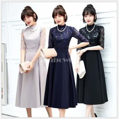 結婚式ワンピース 上品 パーティードレス 袖あり カラードレス 大きいサイズ 20代 30代 40代 50代 お呼ばれ 二次会 披露宴 成人式 同窓会 フォーマル ミセス