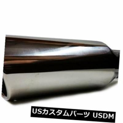 """ポリッシュユニバーサルアングルカットステンレス鋼排気チップ2.5 """"x 12"""""""
