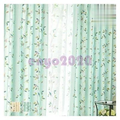 カーテン おしゃれ レース 花柄 4枚セット リネン 鳥 オーダーカーテン 北欧 遮光 遮熱 かわいい  幅60〜100cm丈101〜200cm