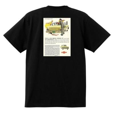 アドバタイジング シボレー インパラ 1958 Tシャツ 064 黒 アメ車 ホットロッド ローライダー広告 ビスケイン ベルエア