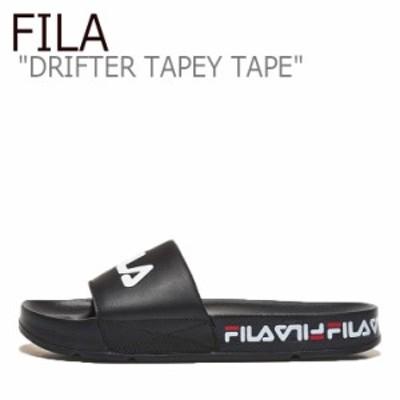 フィラ サンダル FILA DRIFTER TAPEY TAPE ドリフター テーピー テープ BLACK ブラック 1SM00561-001 シューズ