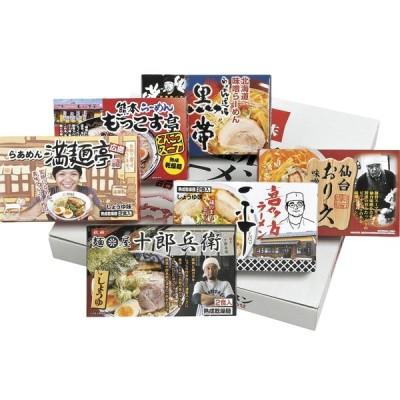繁盛店ラーメンセット乾麺(12食) CLKS-04 インスタントラーメン お礼 お返し 内祝い ハロウィン