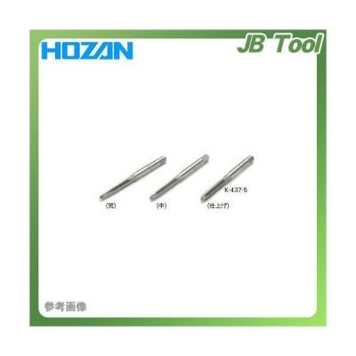 ホーザン HOZAN タップ K-437-6