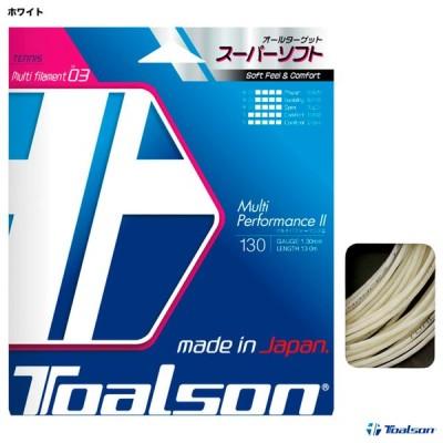 トアルソン TOALSON テニスガット 単張り マルチパフォーマンス2(Multi performance ?) 130 ホワイト 7383010W
