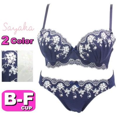 Sayaka サヤカ ブラジャー ショーツ セット ブラショー 326051 コットンフルール 3/4カップ ブラ&ショーツ BCDEFカップ