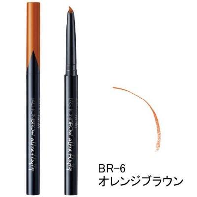 《メイベリン》 ファッションブロウパウダーインペンシル BR-6 オレンジブラウン 0.2g